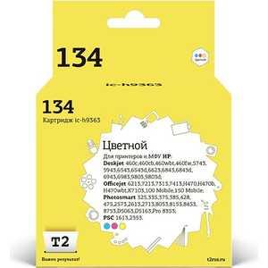 Картридж T2 C9363HE (IC-H9363) цены онлайн