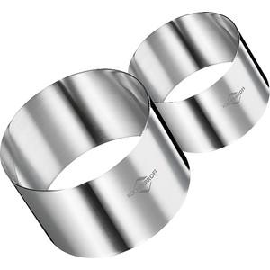 Десертные декоративные кольца 4 шт. Kuchenprofi 09 0500 28 04