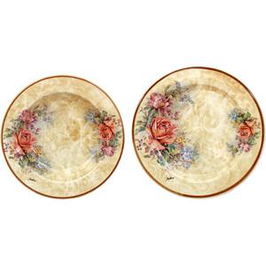 Набор из 2 тарелок суповая и обеденная LCS Элианто (LCS353-EL-AL)