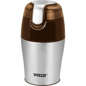 Кофемолка Vitesse VS-274 дуршлаг vitesse vs 1245