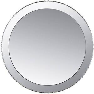 Настенный светильник Globo 67037-44 настенный светодиодный светильник globo marilyn i 67037 44
