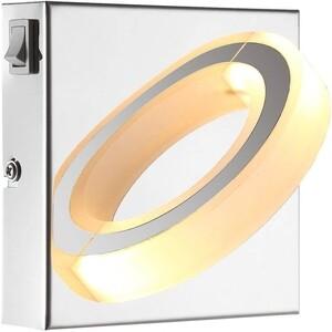 Настенный светильник Globo 67062-1