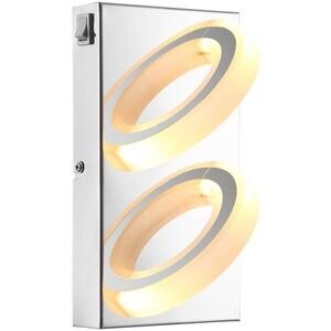Настенный светильник Globo 67062-2