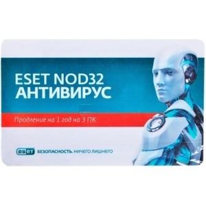 Программный продукт Eset NOD32 Antivirus DRSFNOD32ENA1220CARD311. Продление лицензии на 3 ПК 1 год