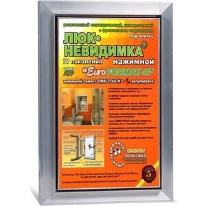 Сантехнический люк ППК Практика EuroFORMAT-R 4 под плитку (АТР 20-30) цена