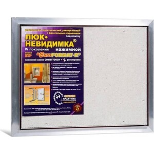 Сантехнический люк ППК Практика EuroFORMAT-R 4 под плитку (ЕТР 50-40)