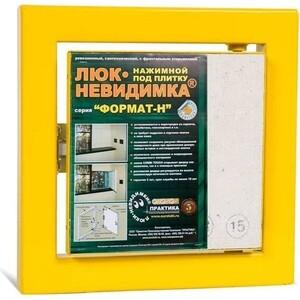 Сантехнический люк ППК Практика ФОРМАТ-Н под плитку (КН 20-20)