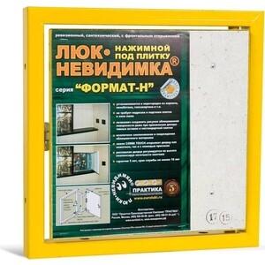 Сантехнический люк ППК Практика ФОРМАТ-Н под плитку (КН 30-30) цена