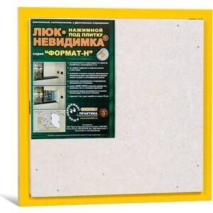 Сантехнический люк ППК Практика ФОРМАТ-Н под плитку (КН 50-50)