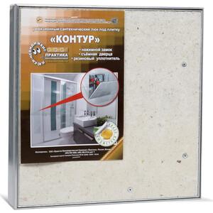 Сантехнический люк ППК Практика КОНТУР 30х30 см под плитку (КР 28-28) лайтбокс бабочки 30х30 см