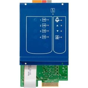 Функциональный модуль BUDERUS FM458 (7747310216)