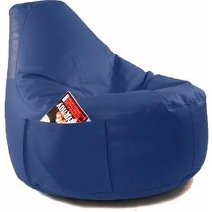 Кресло-мешок DreamBag Comfort indigo (экокожа)