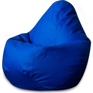 Кресло-мешок DreamBag фьюжн синее XL