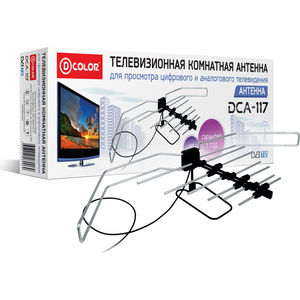 Комнатная антенна D-Color DCA-117