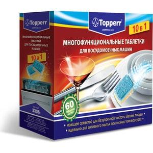 Таблетки для посудомоечной машины (ПММ) Topperr 10в1,60шт.(3306)