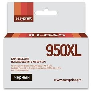 Картридж Easyprint CN045AE №950XL (IH-045)