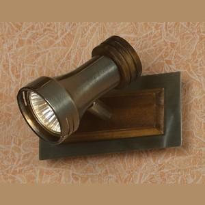 Спот Lussole LSL-7101-01 цены