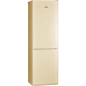 Холодильник Pozis RD-149 бежевый
