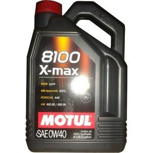 купить Моторное масло MOTUL 8100 X-max 0W-40 4 л по цене 3439.8 рублей