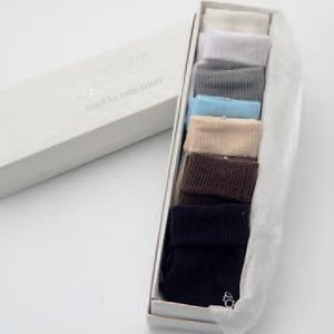 Носки детские NaNan для мальчика ( I12174M) цена 2017