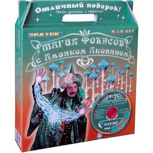 Фокусы ЗНАТОК Магия фокусов с Амаяком Акопяном зелёный видео курсом (AN-001)