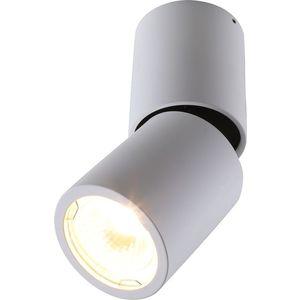 Точечный светильник Divinare 1800/03 PL-1 цена
