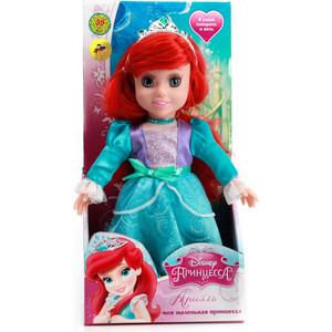 Кукла Мульти-пульти Disney принцесса ариэль (ARIEL004)