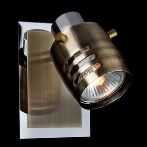 Спот Eurosvet 23463/1 хром/античная бронза