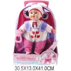 Кукла Shantou Gepai с рюкзаком (F1639)