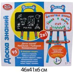 Игровой набор Shantou Gepai Азбука магнитная (703) цены