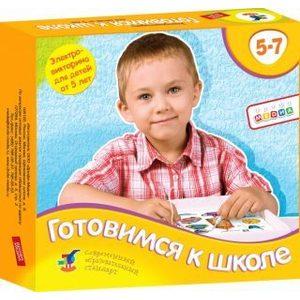 Развивающая игрушка ДРОФА Готовимся к школе (1032)