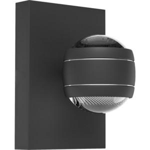 Уличный настенный светильник Eglo 94848