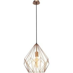 Подвесной светильник Eglo 49258 цены онлайн