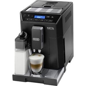 Кофемашина DeLonghi ECAM 44.664.B цена