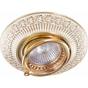 Точечный светильник Novotech 370016