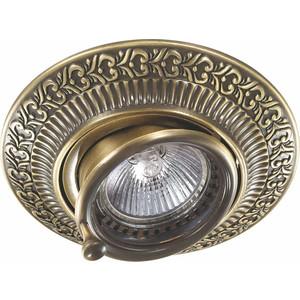 Точечный светильник Novotech 370015