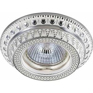 Точечный светильник Novotech 370010