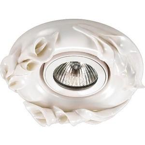Точечный светильник Novotech 370037