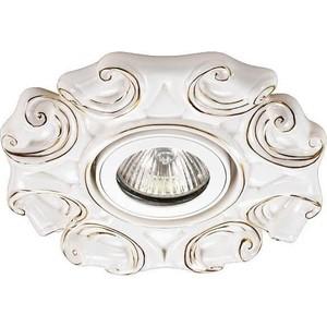 Точечный светильник Novotech 370042