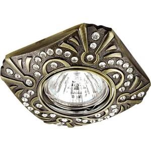 Точечный светильник Novotech 370241