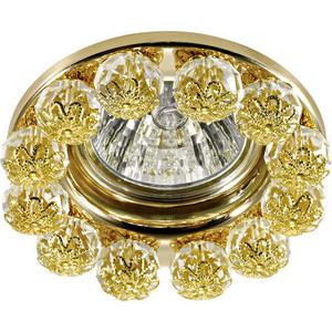 Точечный светильник Novotech 370226