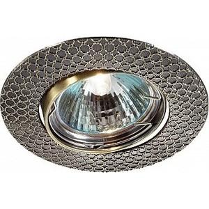 Точечный светильник Novotech 369623
