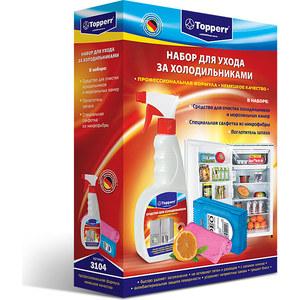 Аксессуар Topperr Набор для ухода за холодильниками (3104)