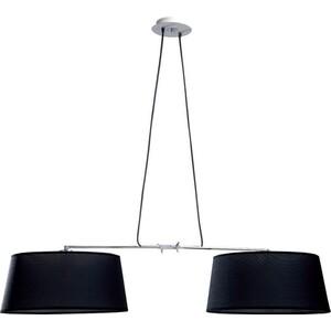 Подвесной светильник Mantra 5306+5309