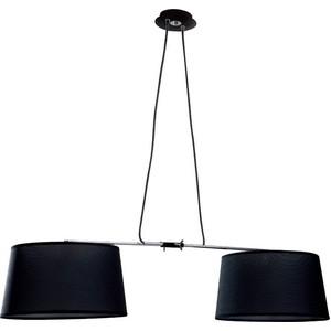 Подвесной светильник Mantra 5307+5309