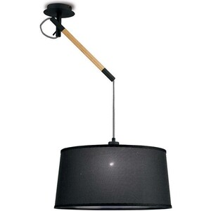 Подвесной светильник Mantra 4929 цена