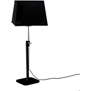 цена на Настольная лампа Mantra 5321+5325