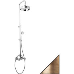 Душевая система Cezares Atlantis со смесителем для верхнего и ручного душа, бронза (ATLANTIS-CD-02-Sw)
