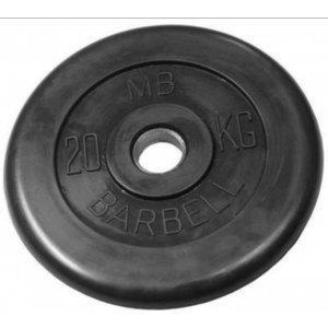 Диск обрезиненный Barbell 51 мм 20 кг