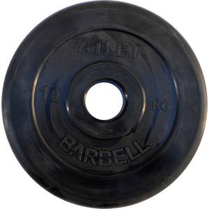 Диск обрезиненный Atlet 51 мм, 10 кг черный
